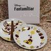 ファンタミリアのポイント交換 プーさんのお皿