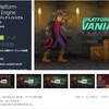 【作者セール】「悪魔城ドラキュラ シリーズ」を彷彿とさせるハクスラ系2Dアクションゲームのテンプレート「The Platform-Vania Engine」