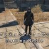 【FF14】 モンスター図鑑 No.181「ロッティング・ノーブル(Rotting Noble)」
