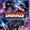 ダライアス コズミックリベレーション DARIUS COZMIC REVELATION