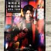 『ミュージカル『刀剣乱舞』加州 清光 単騎出陣 ASIA TOUR』2019年 5月7日 昼公演 🥀