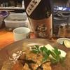 【ウナー(゚Д゚)】石鎚、純米土用酒の味。【ウマー(゚Д゚)】