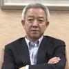 【辻元―ナルゲート事件⑮】最終章(5)東北大震災の義捐金をどこに流したのか?