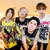 ONE OK ROCK Ambitions 日本ツアー 【幕張公演】 行くよ!ホントに