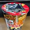 ローソンで見つけたマルちゃん「福島県二本松市の名店 麺処若武者 特濃旨辛鶏台湾」を食べてみた! #グルメ #食べ歩き #ラーメン