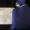 タヌキからバレンタインを貰ったよ!美味しいチョコケーキと可愛い手紙が付いてきた
