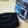 【洗い替えも買いました】1年通して使える腹巻!モンベルのジオラインウエストウォーマー!
