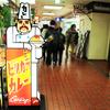 【GANJI】神戸の歴史もスパイスにしてしまっているカレー。【飲食店紹介《神戸》】