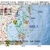 2017年10月10日 11時21分 宮城県沖でM3.1の地震