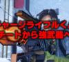 【Apex Legends】チャージライフルようやく弱体化!|ダメージ減衰やレート低下など