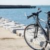 ついに東京都でも加入が義務化!~知っておきたい自転車保険~