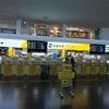 【スカイマーク】神戸=仙台線再就航へ