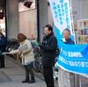 福島 原発ゼロに 「100万人署名」行動