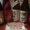 銀座コリドー街で飲むときは「初代おかわりや」一択!おかわりし放題の料理と40種以上の日本酒がタマラン