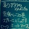 時短簡単彩り料理〜帆立カルパッチョ、豆腐ベーコン巻、ズッキーニのミートソース〜おまけ漫画付き〜