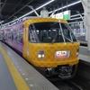 南海高野線特急列車