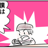 金子社長、早い段階でジョインしたメンバーにお得な何かを検討し始めるの巻