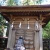 那須国造碑。那須与一。祖父が校長をしていた高校を訪問。