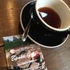 ウッドベリーコーヒーロースターズ 本店(用賀)