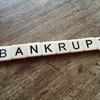 破産する確率を考えてみる。