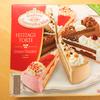 ドイツで家時間 冷凍ケーキセットのお味は?