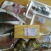 瀬戸内海産のお魚セットをお取り寄せしたよ:part3【広島県】