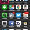 iPhoneX Face IDの「画面注視」を解除する方法  画面ロック解除スピードアップ