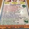 【香港 平日 おひとりさまランチ】香港でインドカレー