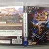 モンスターハンターポータブル3rd HD ver. (PSP Remaster)・・・3D立体視 PS3 その28
