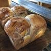あんこたっぷり!究極のあん食パン|福井県のパンショップむぎわら帽子