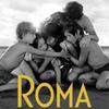 アカデミー賞ノミネート作品⑥✨『Roma/ローマ』