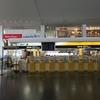 開港から10年目にして、初めての神戸空港