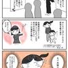 仮面ライダービルドファイナルステージ③