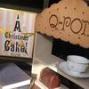 【 Qpot cafe(キューポット) 】渋原巡りしたよ【 ゴールドラッシュ 】