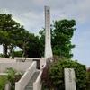 旧海軍司令部壕を訪問してきました(沖縄旅行⑤)