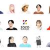 ZOZOテクノロジーズの2020年の振り返りと現状