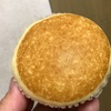 セブンプレミアム 北海道チーズ蒸しケーキ