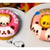 【おすすめ】パンダの絵柄が可愛いシレトコドーナツが美味しすぎる!