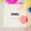 祝!50記事。私がブログを続ける理由と起こった変化
