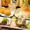 【オススメ5店】調布・府中・千歳烏山・仙川(東京)にある魚料理が人気のお店
