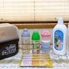 【ベビーグッズ】育児用ミルクの必需品5つをランキングサイトから検討