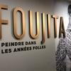 FOUJITA  マイヨール美術館