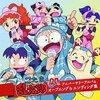 【京都】「忍たま乱太郎」キャラクターショーが9月16日(土)に開催!(応募締切は9月6日)