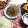 5/23 おうちばんごはん〜きのこと豆乳のチキンソテー〜