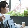 ノマドワーカーとして働くためにはどうすればいいの?必要なスキルや就職する方法を紹介