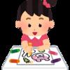 日本、ニュージーランドの幼稚園での塗り絵の話し
