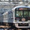 2019.03.09 臨時列車山田錦まつり号