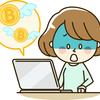 仮想通貨がサラリーマンの投資に向かない理由ランキング、1位はやはり・・・