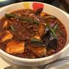 【辛いご飯】疲れた時にガツンと食べよう!松屋で食べる「四川風麻婆豆腐定食」