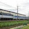 第1596列車 「 甲40 都営三田線用6500形(6503f)の甲種輸送を狙う 」